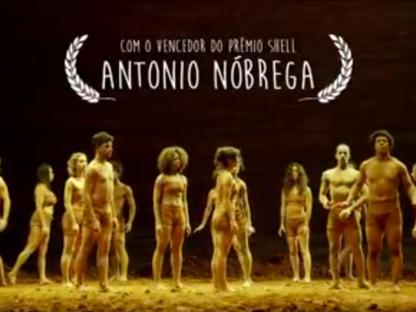 audiovisual | BRINCANTE - O FILME