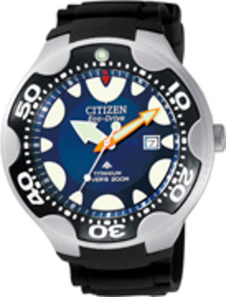 Citizen  Watch Band Black   Rubber  Specialty  Part # 59-S51263