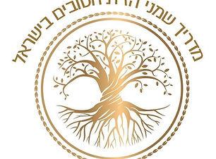לוגו מדריך שמני הזית הטובים בישראל