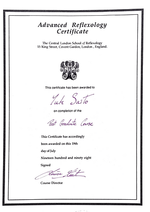 CLSR Advanced Certificate.png