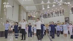 [tvN] 시를 잊은 그대에게 스틸컷.png