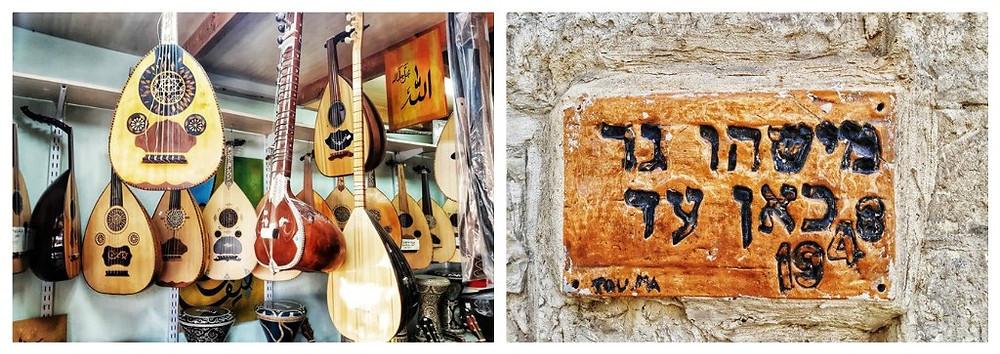 קצת פוליטיקה, ואדי ניסנאס, חיפה . צילום: תמר גרינברג