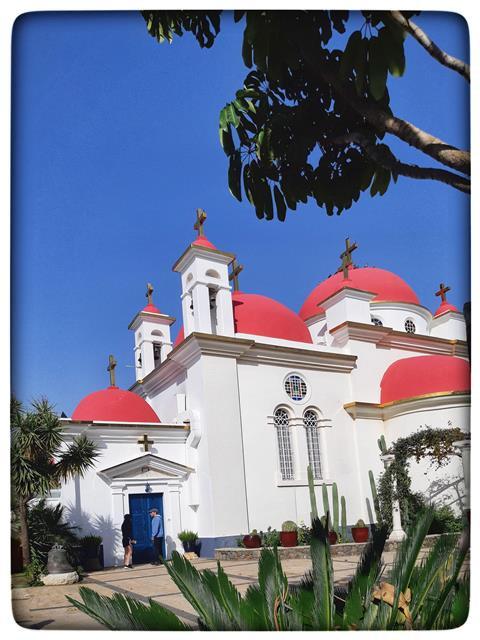 כנסיית שניים עשר השליחים