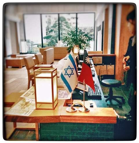 דגל ישראל מקדם את פנינו במלון בקנזאווה