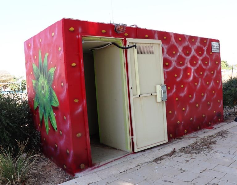 Artist4Israel מיגונית בשדרות