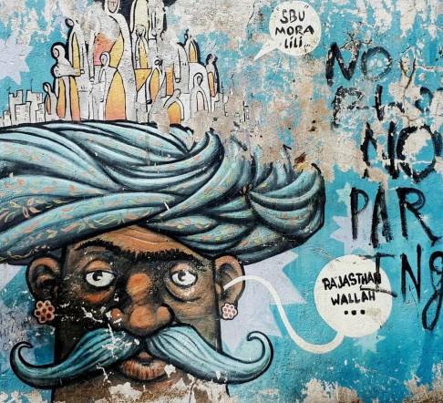 אמנות עכשווית בהודו