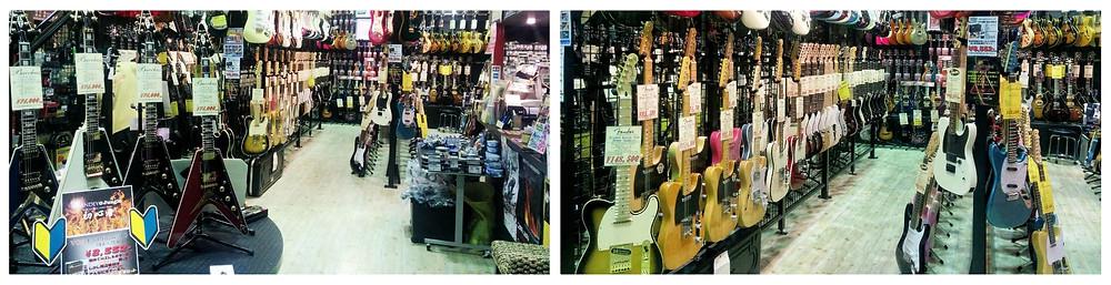 חנות גיטרות בטוקיו, יפן