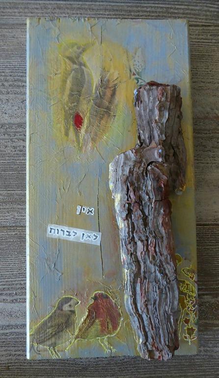 ציור על עץ