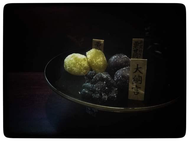 ממתקים יפנים