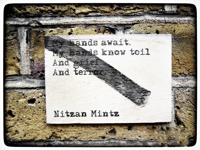 גרפיטי של ניצן מינץ הישראלית בשורדיץ, לונדון