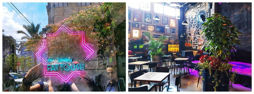 רחוב הנמל חיפה,Fattoush מסעדת