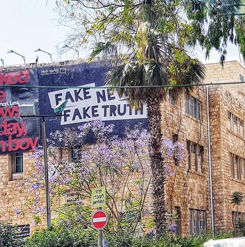 מוזיאון חיפה לאמנות  ,Fake News
