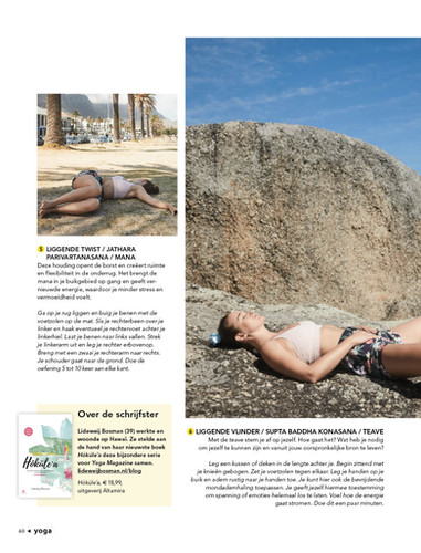 Hokule'a in Yoga Magazine