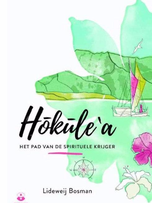 Hokule'a (inclusief verzendkosten) en persoonlijke, afgestemde boodschap