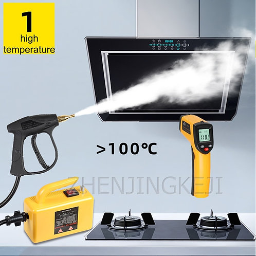 Home Steam Disinfection Oil Cleaning Machine Car Washer Cleaning Tools Tool