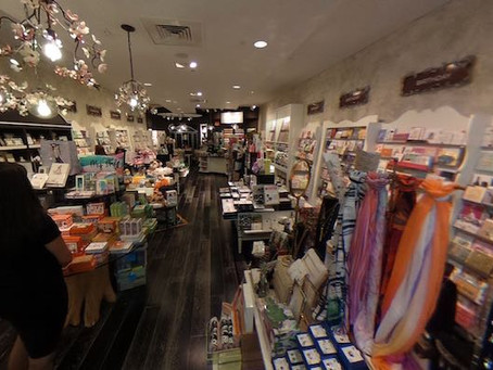 Mall at Millenia Papyrus Stationery Store Closing Along With All Locations in the Country
