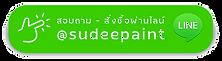 sp-line-qr-500px_edited.png