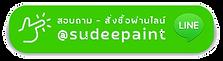 sp-line-qr-500px_edited_edited_edited.pn
