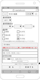 ワクチンプロジェクト.jpg