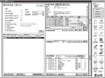EntrySystem.jpg