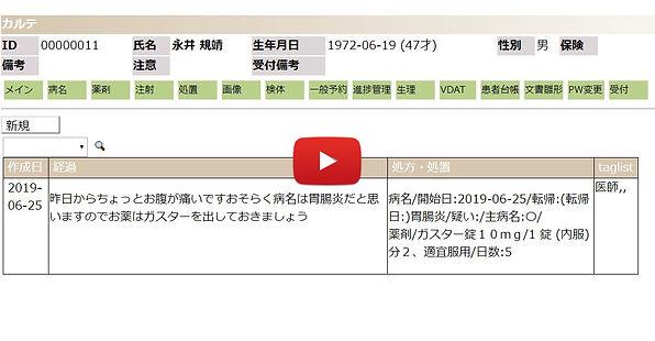 動画サムネイル.jpg