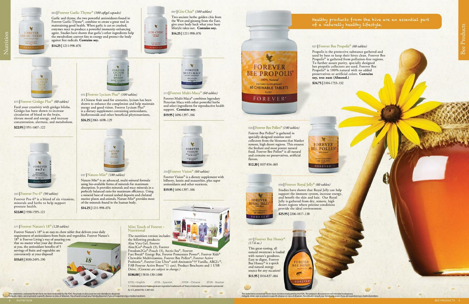 Catalog Aloe products