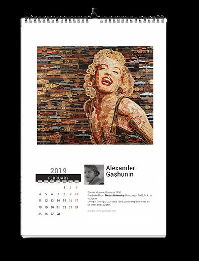 2019 Art wall calendar