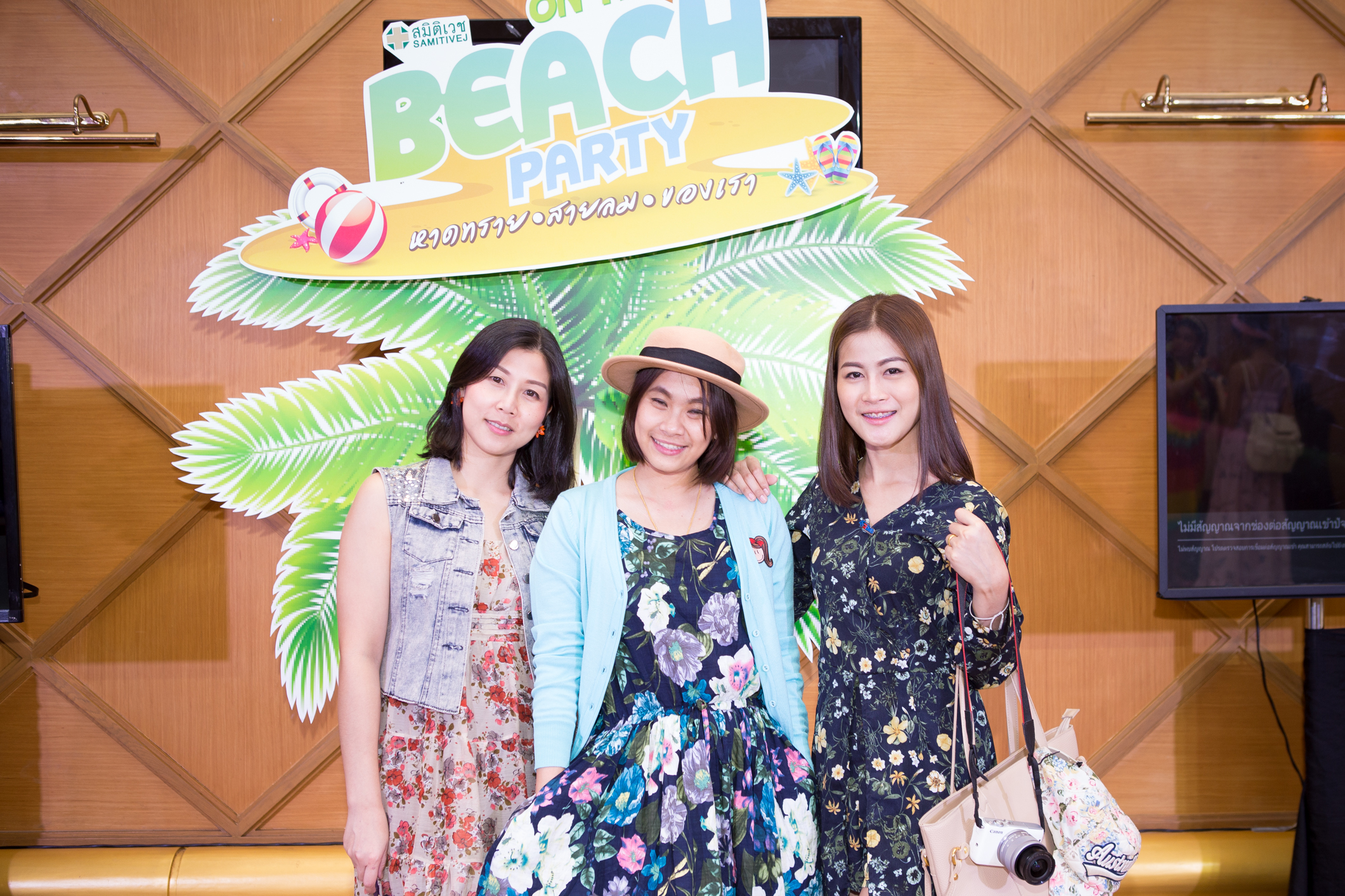 party-538