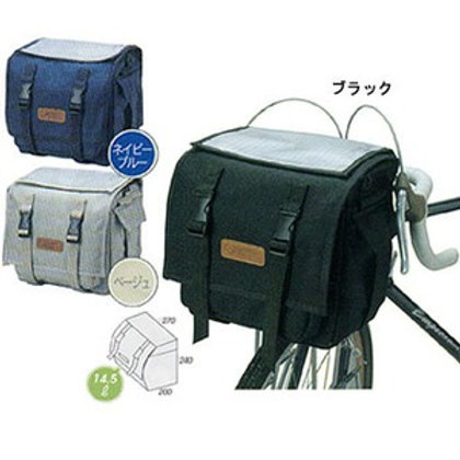 OSTRICH - Handlebar Bag - F-702 (X-Large)