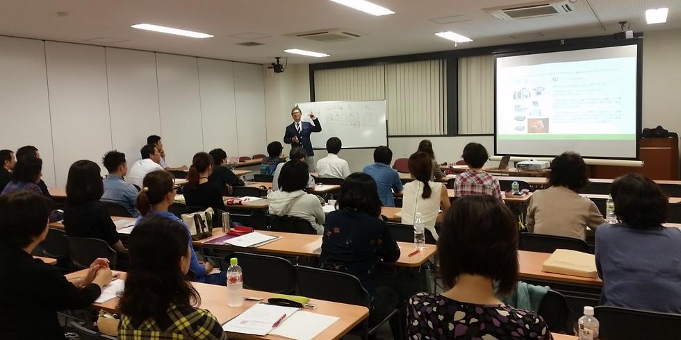 東京会場 人事が知るべき「定着化戦力化3年目くすぶり社員育成5つのポイント」セミナー