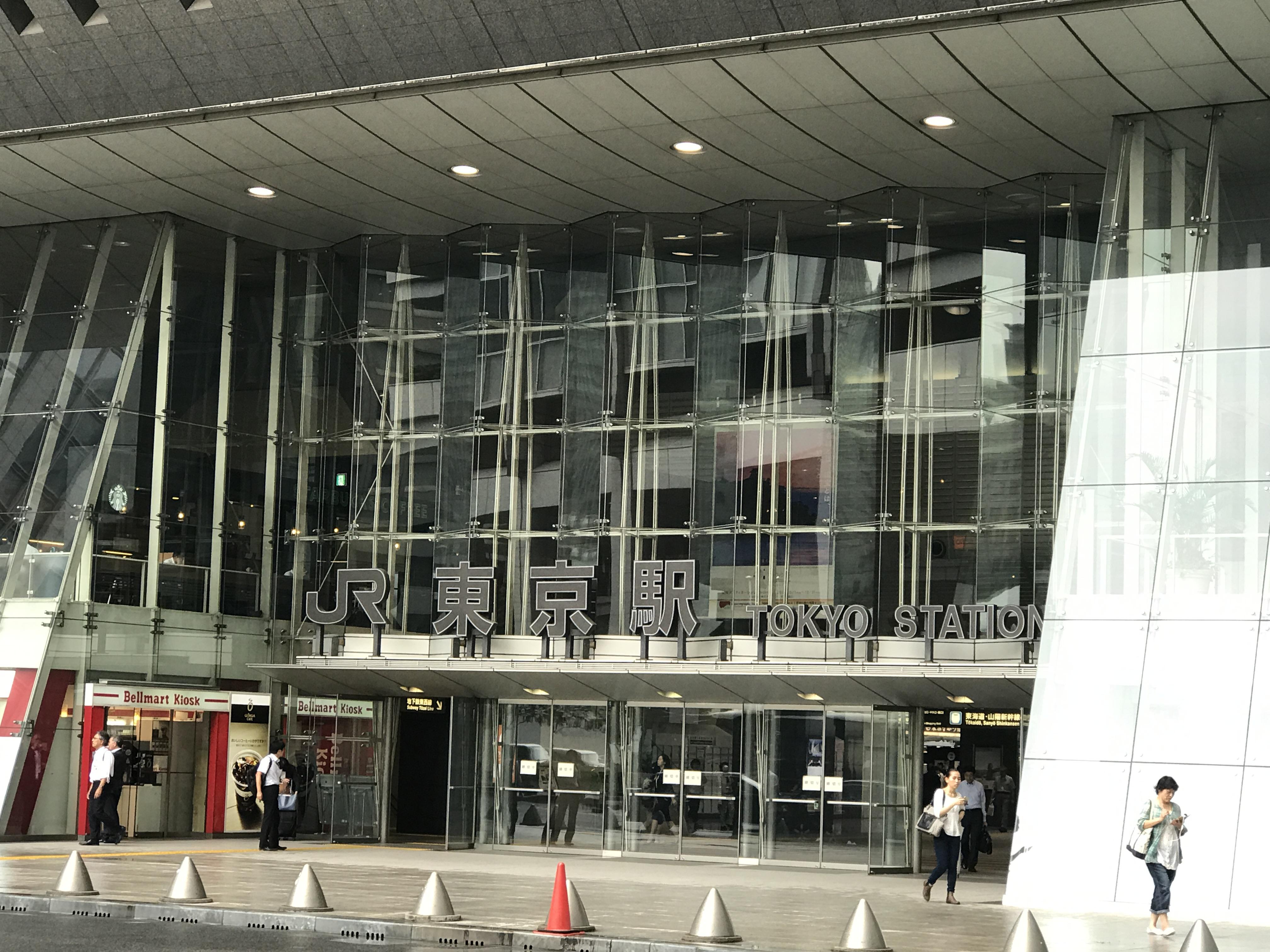 東京駅日本橋口(東側)