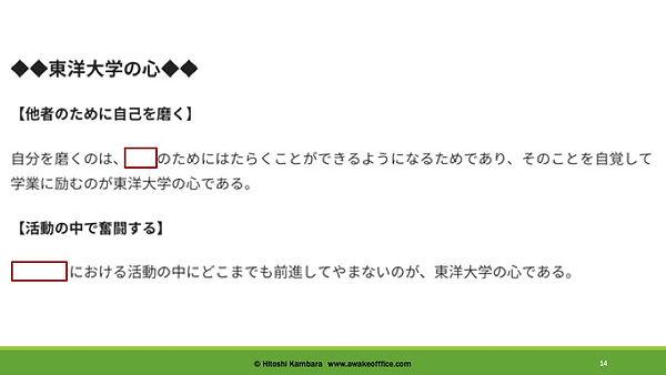スライド14.jpeg