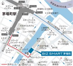 東京メトロ日比谷線「茅場町」駅からのアクセス図 東西線の場合は出口3からお越しください