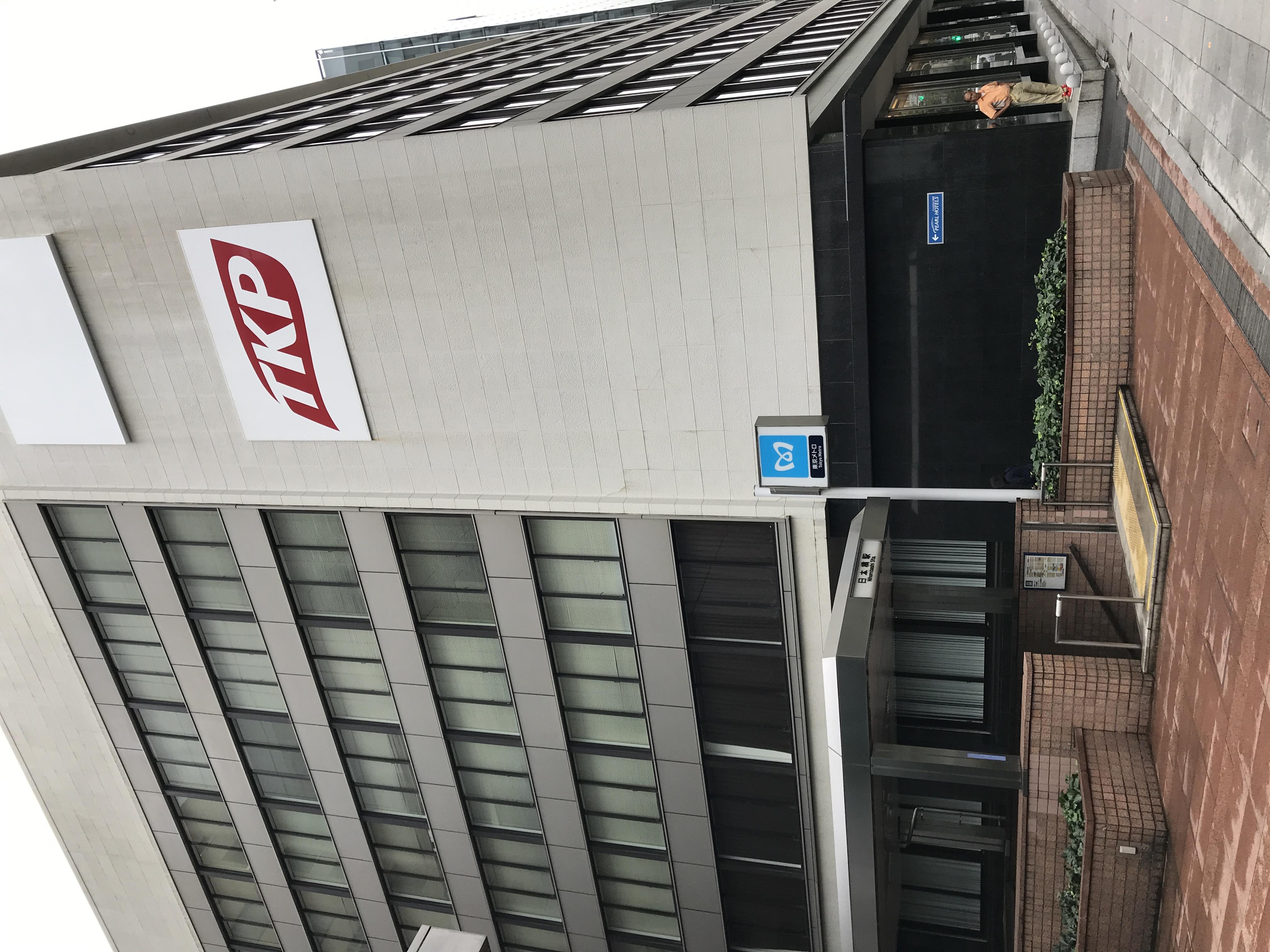 東京メトロ日本橋駅A1出口上