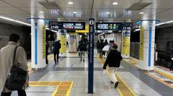 東京メトロ東西線「茅場町」駅ホーム