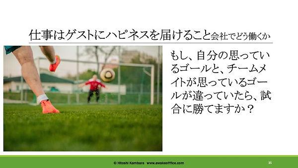 スライド35.jpeg