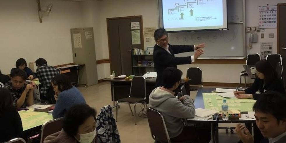 営業会議でPDCAを回す7つの手順 体験ワークショップ 9/18