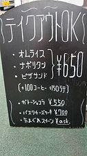 リップ_料理.jpg