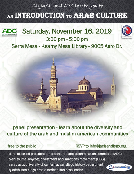 SDJACL & ADC Introduction to Arab Culture