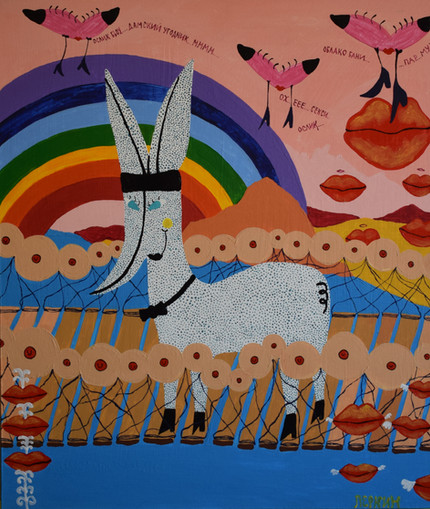 Erotic Dream Donkey Biou