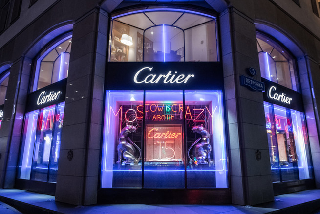 Cartier 15 years in Russia