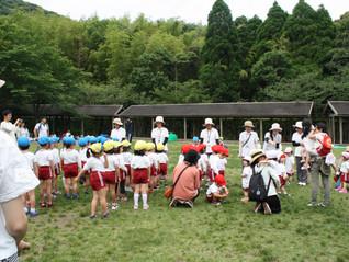 春の一日遠足 in 平川動物公園
