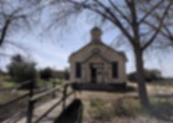 Entrance to Alamos schoolhouse.jpg