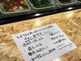 5月16日本日の惣菜