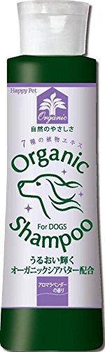 Органический шампунь с маслом Ши для собак с ароматом лаванды. 180 мл.