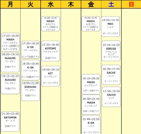 ALLOUT新スケジュールHP用2_edited.jpg
