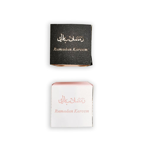 Small Ramadan Box