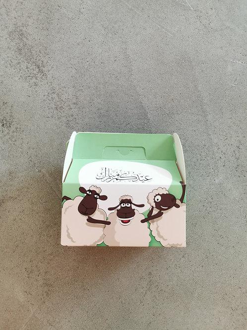 Green Sheep Garangao Box