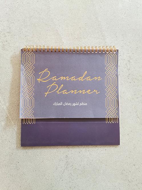 Ramadan Desk Calendar