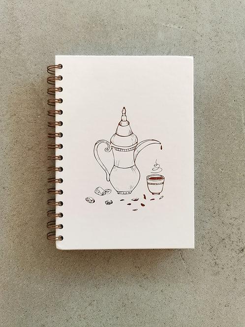 Doodle Karak Notebook
